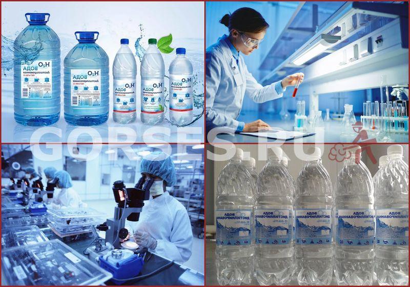 исследования дистиллированной воды