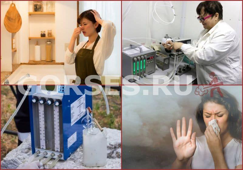 проверка качества воздуха в помещении