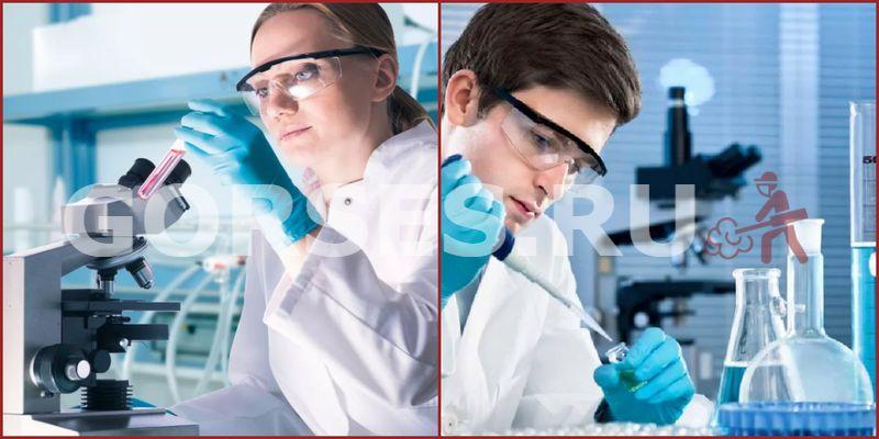 Микробиологический анализ Белоозёрский