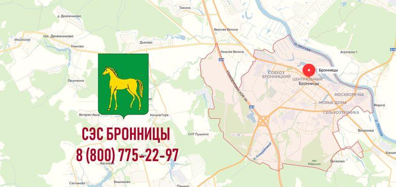 СЭС города Бронницы