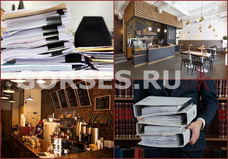 какие документы для открытия кофейни