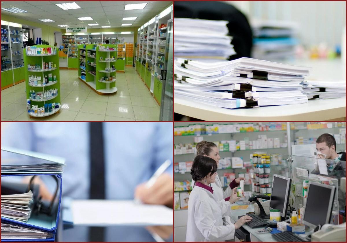 пакет документов дляптеки
