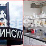 Анализ воды Дзержинский