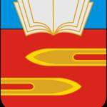 Дезинфекция - ГорСЭС Климовск