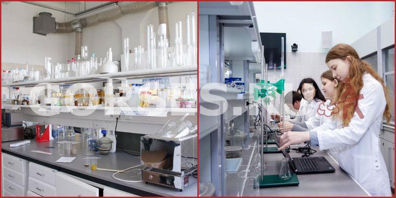 Химический и органолептический анализ Королёв