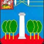 Дезинсекция - ГорСЭС Красногорск