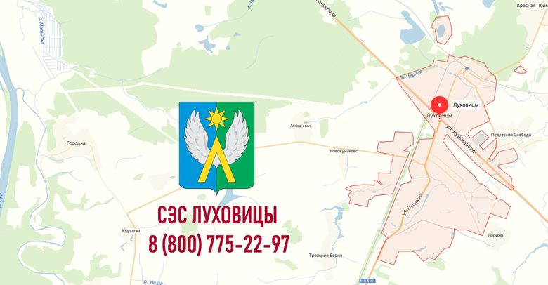 СЭС города Луховицы