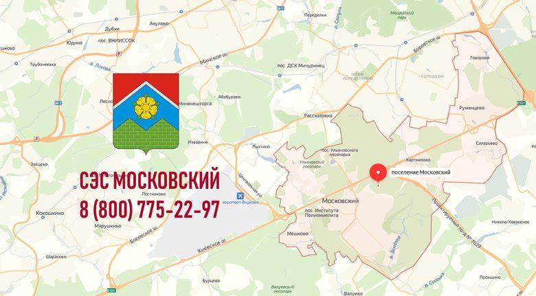 СЭС города пос. Московский
