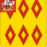 Дезинсекция - ГорСЭС Ногинск