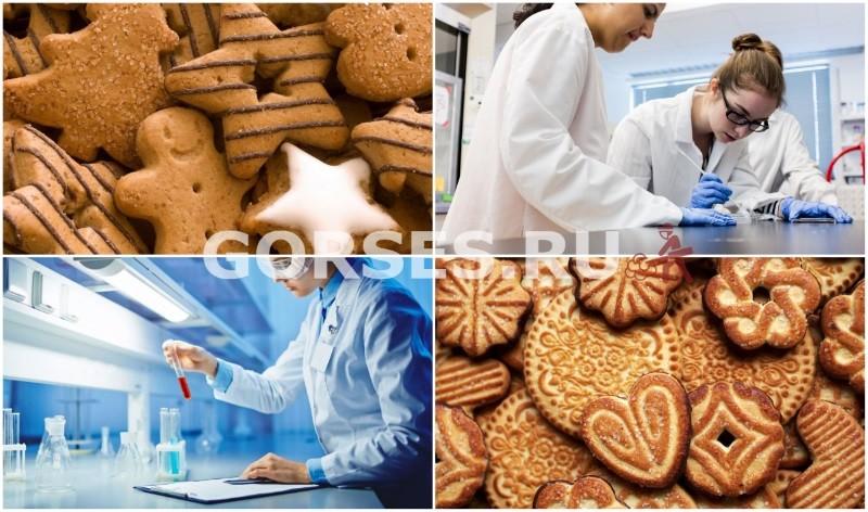 анализ печенья