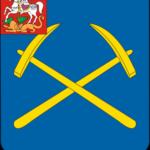Дезинсекция - ГорСЭС Подольск