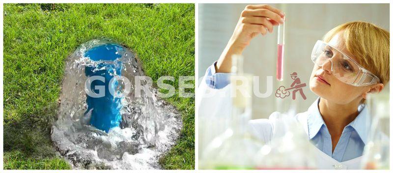 Проба питьевой воды из скважины