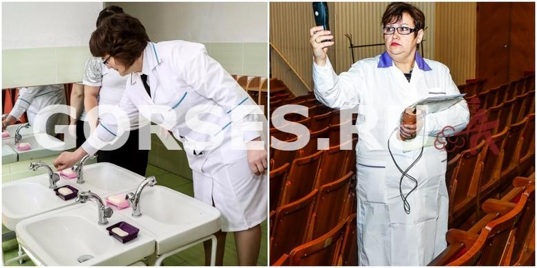 выезд санитарного врача
