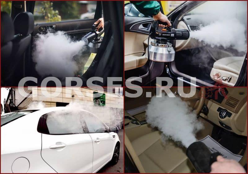 сухой туман для авто
