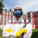 Обработка и уничтожение клопов Дрезна