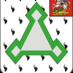 Дезинсекция - ГорСЭС Волоколамск