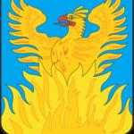 Дезинсекция - ГорСЭС Воскресенск