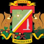 Дезинсекция - ГорСЭС Зеленоград